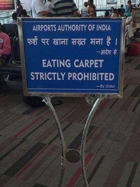 Strictly prohibited